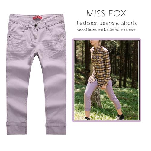 NEW-LADIES-STRETCHED-COLORED-CROPPED-PANTS-SIZE-10-20-7-COLOURS