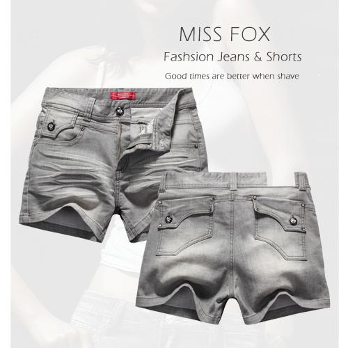 NEW-LADIES-MISS-FOX-GREY-DENIM-SHORTS-SIZE-12