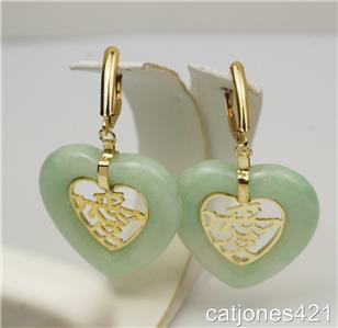 14K JADE HEART GEMSTONE LEVERBACK DROP EARRINGS - 11.4 GRAMS