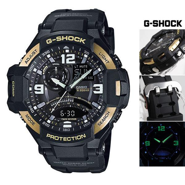 Casio Gshock G Aviation Gold Twin Sensor Wr200m Watch