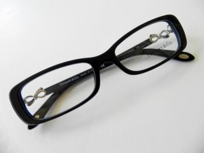 classic ray ban eyeglasses  classic tiffany &