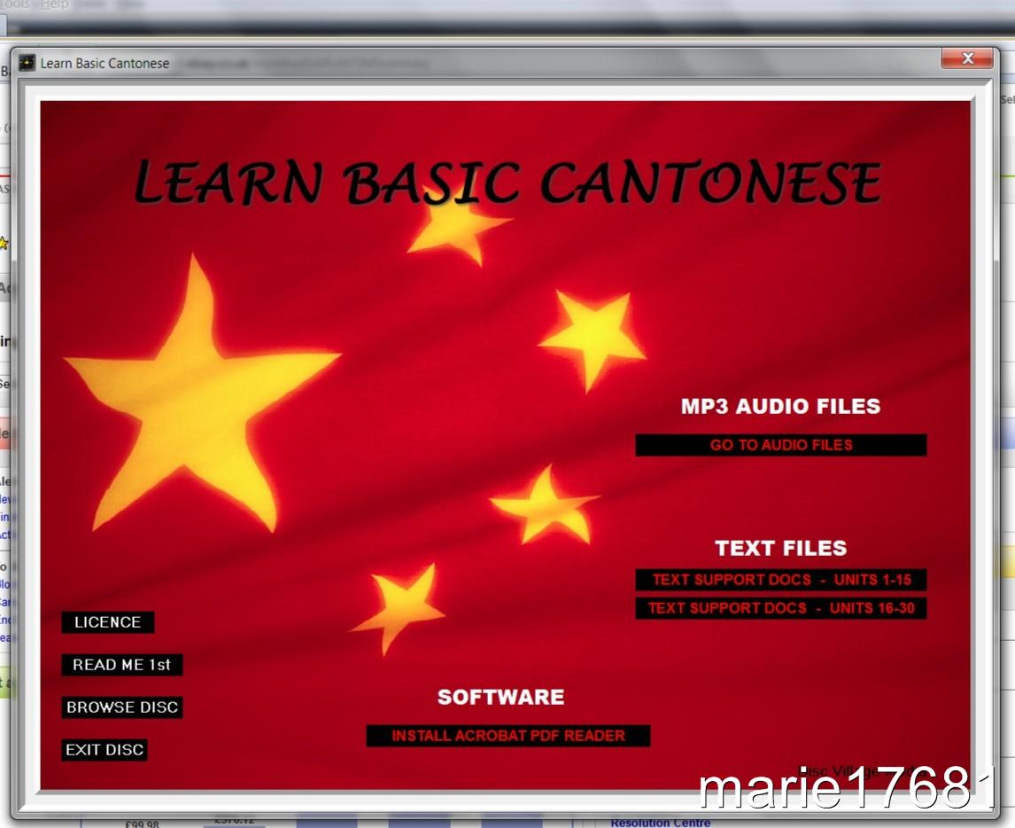 Learn to Speak Chinese, Cantonese