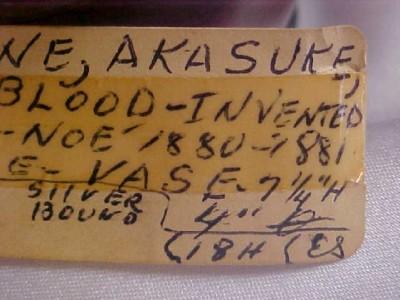 Antique Pigeon Blood Cloisonne Ginbari Lamps Pair (item #1055663)