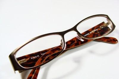 Bebe Leopard Eyeglass Frames : BEBE EYEGLASSES PEEKABOO GOLD LEOPARD NEW AUTH W/CASE eBay