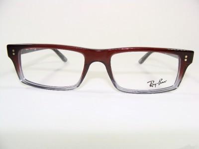 best ray ban glasses  rayban eyeglasses