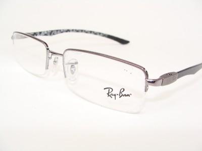 ray ban carbon fiber  rayban eyeglasses