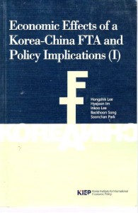 Free Trade Zone Criticism   RM.