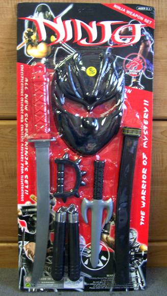 Ninja Toys For Boys : Complete ninja set with mask play toy weapon boy toys