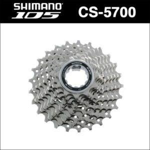 Shimano-105-10Spd-Cassette-CS-5700-11-25t