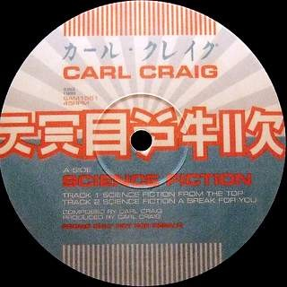 CARL CRAIG - Science Fiction EP