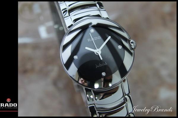 Женские часы Rado, цены - haroldltdru