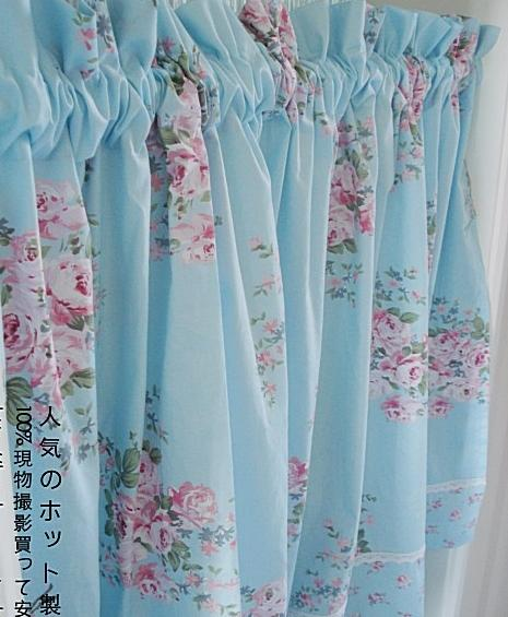 French Country Blue Floral Cafe Kitchen Curtain Tier Q