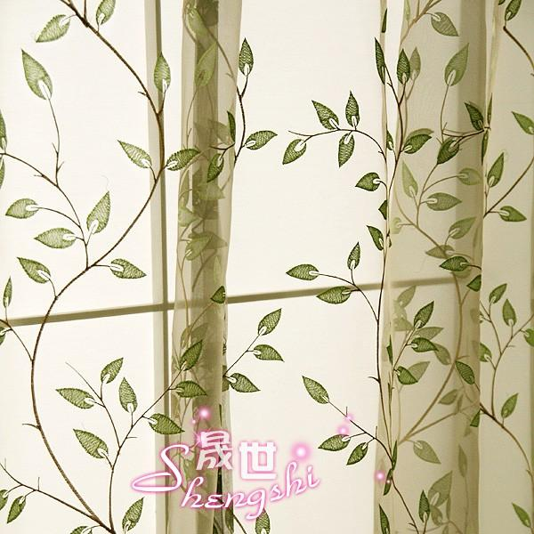 2 Of Green Leaf Sheer Voile Curtain D Style Custom Made