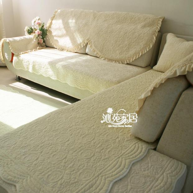 Cream Sofa Couch Slip Cover Mat Floor Runner Throw Rug A2