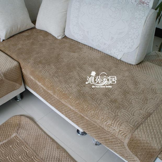 Plain Coffee Sofa Couch Non Slip Cover Mat Floor Runner