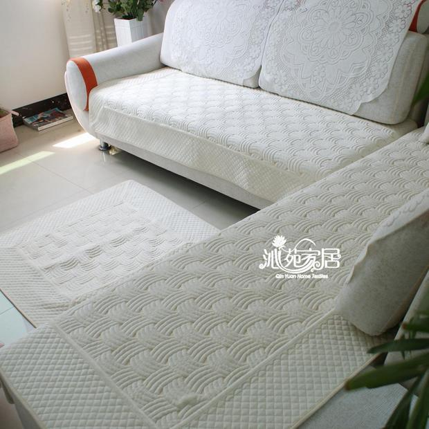 Plain Beige Sofa Couch Non Slip Cover Mat Floor Runner