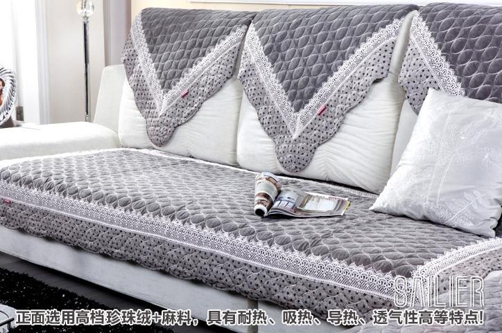 Modern Grey Sofa Couch Non Slip Cover Mat Floor Runner