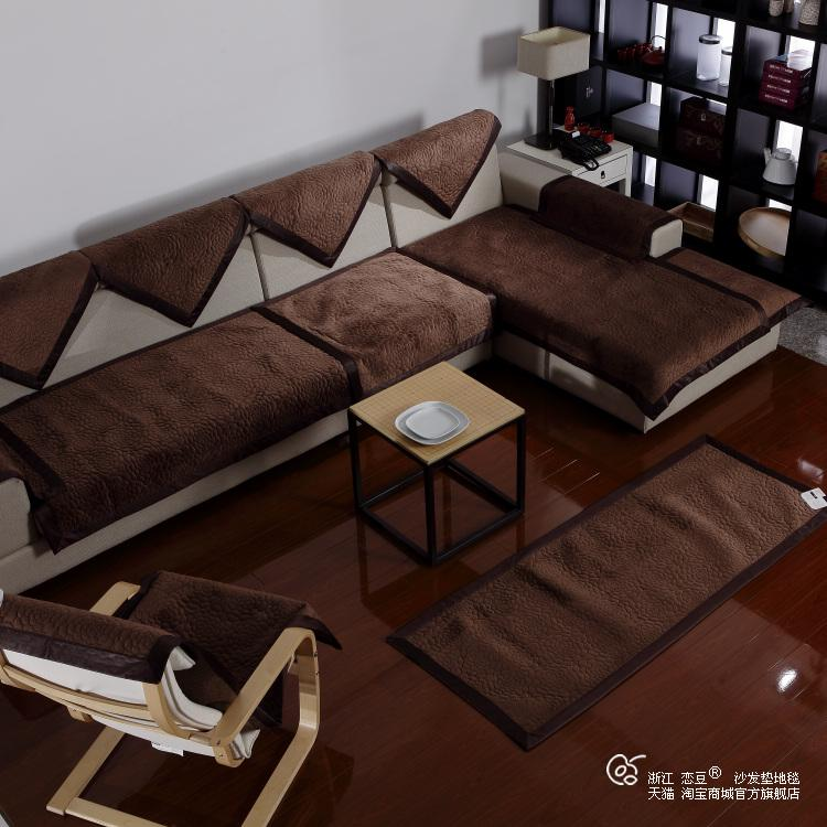 Coffee Sofa Couch Protection Cover Mat Floor Runner Throw