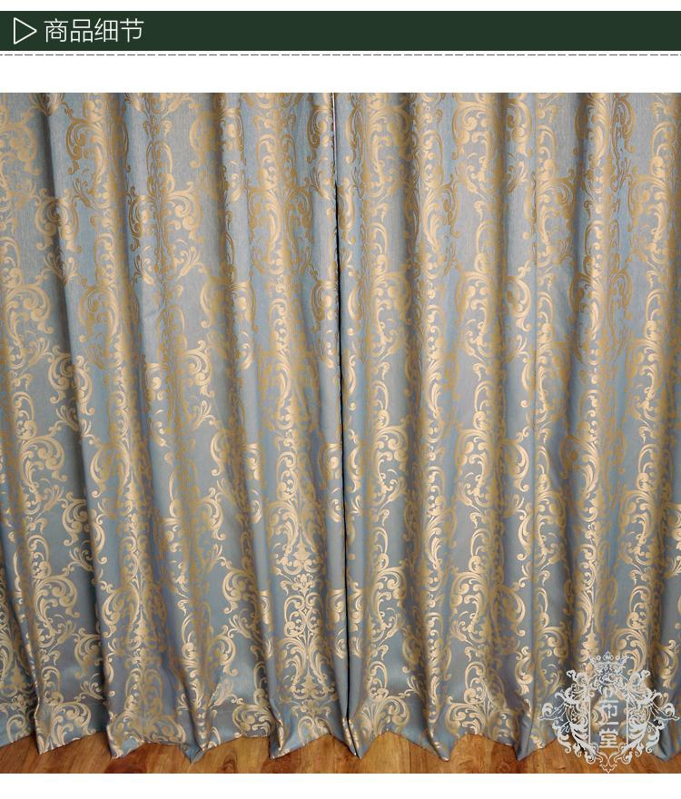 Details about Custom Made Modern Jacquard Window Curtain Panel 010