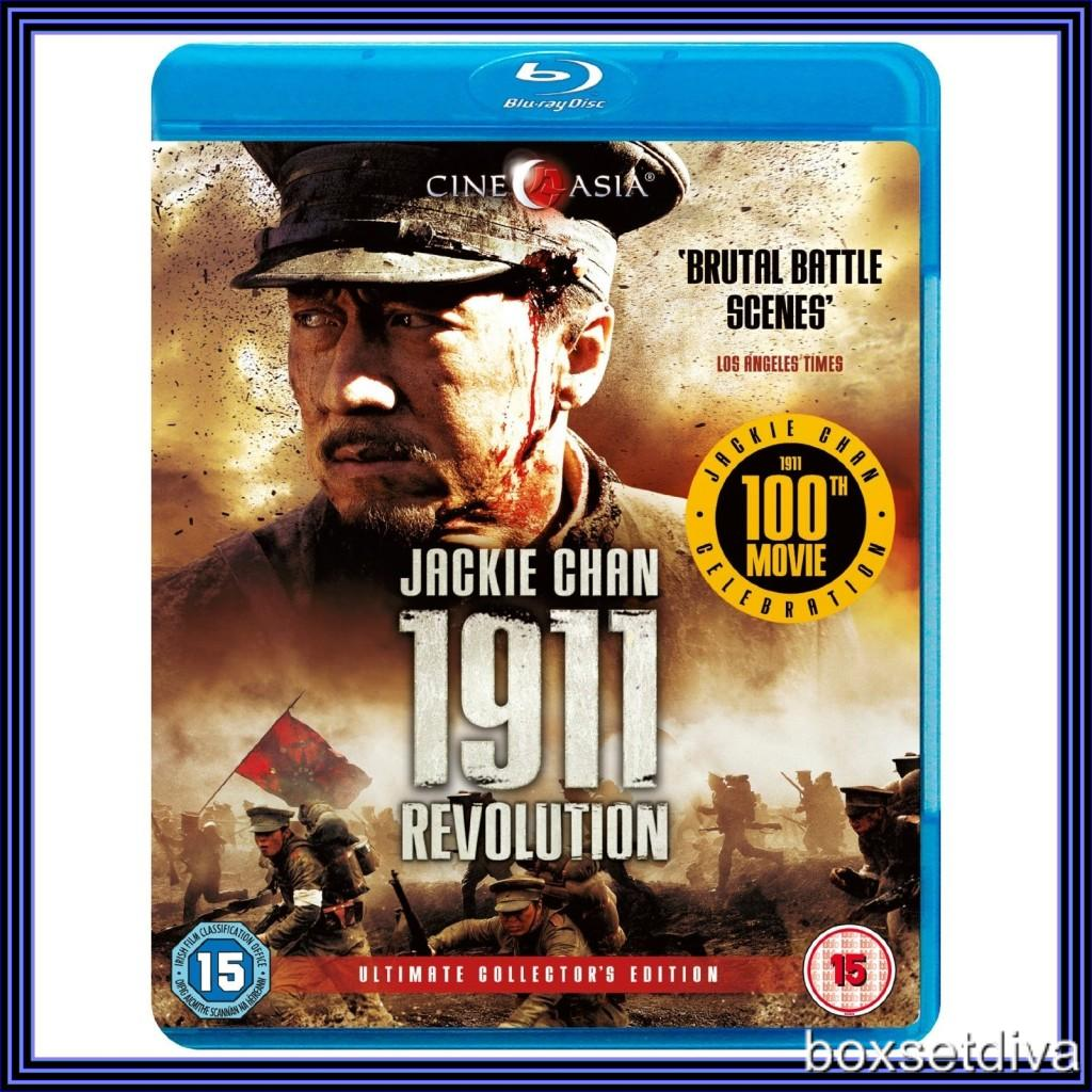 1911-REVOLUTION-Jackie-Chan-Winston-Chao-BRAND-NEW-BLURAY