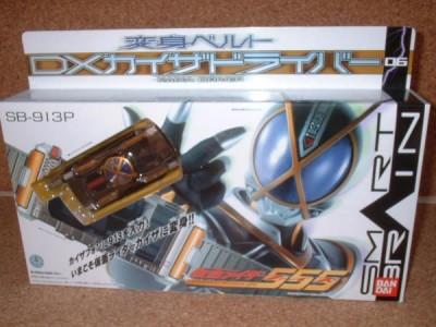 Kamen Rider Faiz Belt Sale Kamen Masked Rider Faiz dx