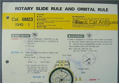 slide rule watch instructions