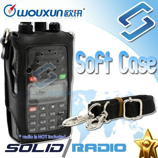Original-Wouxun-Case-for-KG-UVD1-KG-UVD1P-KG-689-KG-699-KG-UV6D