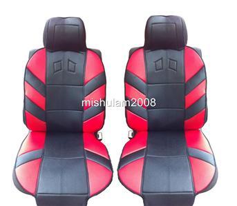 2 sport sitzbez ge sitzauflage rot f r smart forfour ford. Black Bedroom Furniture Sets. Home Design Ideas