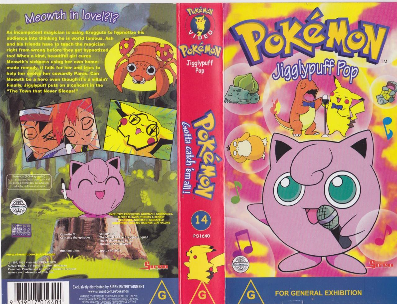 Pokemon Uk Vhs Vol Images Pokemon Images