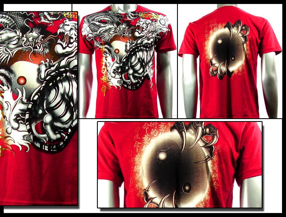 Artful Couture T Shirt Dragon Tattoo Vtg AD27 Sz M L XL Tiger Graffiti