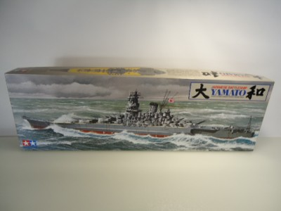 Tamiya WWII Japanese Battleship Yamato 1/350 Motorized Model Ship