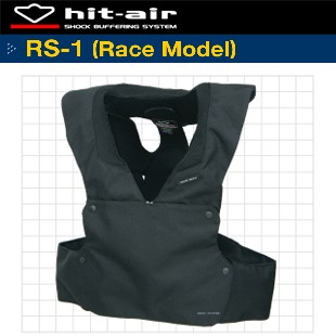 hit air wearable airbag vest jacket rs 1 race model for motorcycle horseriding ebay. Black Bedroom Furniture Sets. Home Design Ideas