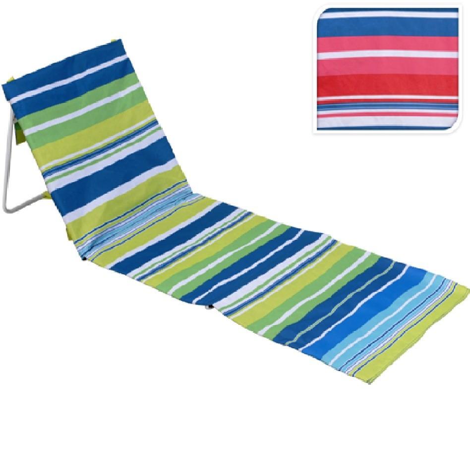 New Portable Folding Beach Lounger Mat Outdoor Garden