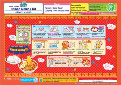 kracie happy kitchen hamburger english instructions