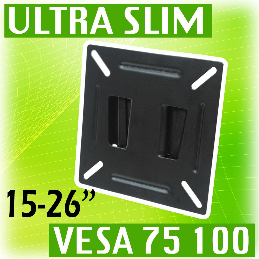 VESA-75-100-slim-tv-bracket-for-SONY-samsung-15-17-19-20-22-23-24-26-wall-mount