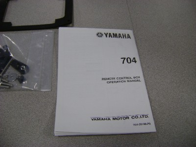 yamaha 704 binnacle control manual