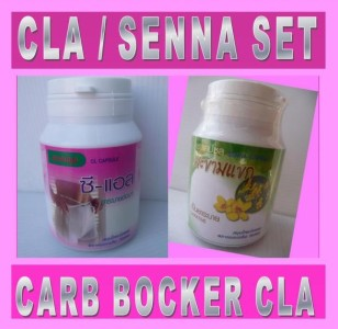 FAT BURNER + LAXATIVE SET Diet Weight Loss Slimming - - Ad ...