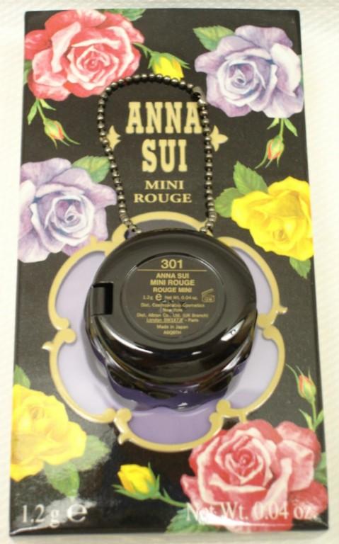 Mini Lip Glosses. Anna Sui Lip Gloss Ring.
