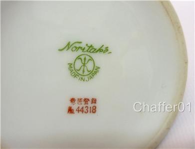 Dating noritake china marks