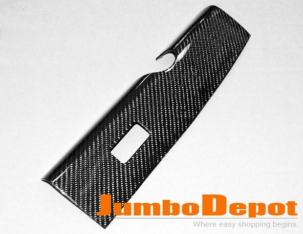 03 05 Nissan 350z Z33 Carbon Fiber Dash Panel Trim At Ebay
