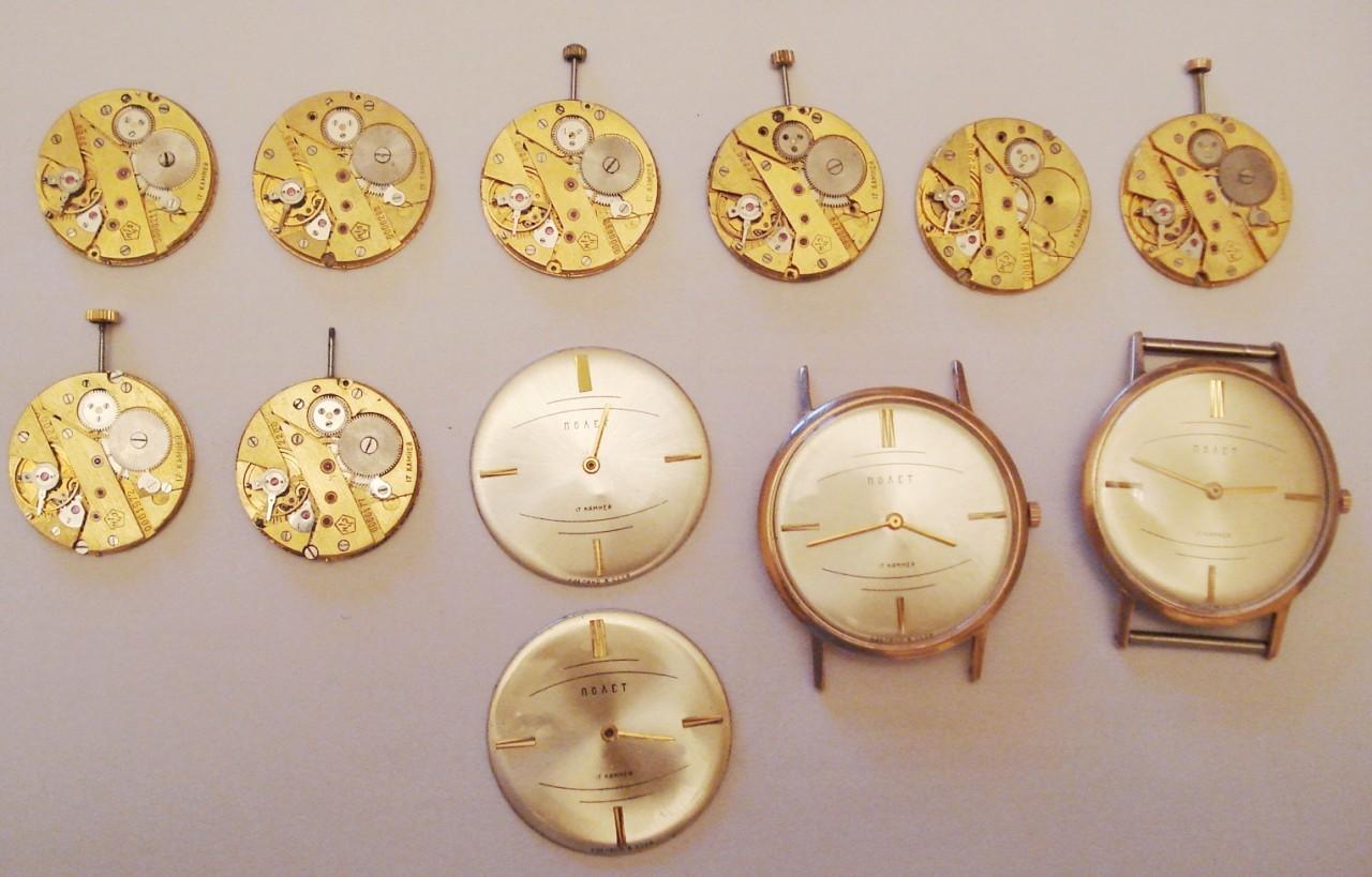золотые часы луч ссср цена женские