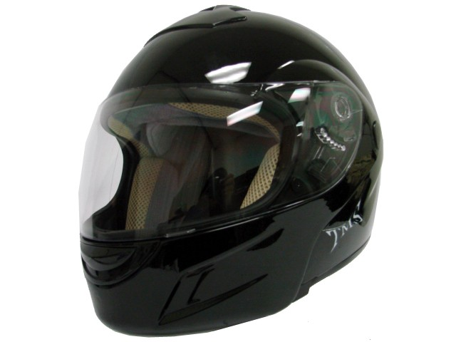 XL~ Modular Flip Up Motorcycle Full Face Helmet Black