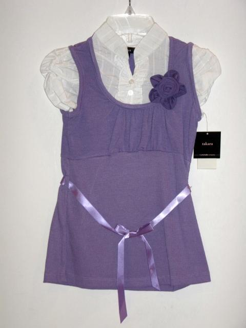 NWT-My-Michelle-Purple-White-Mock-Sweater-Blouse-L-Girls-Back-To-School-S-XL