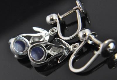 Estate Vtg Linde 14K White Gold Blue Star Sapphire Diamond Screw Back