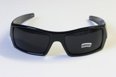 Dark Sunglasses For Men | www.pixshark.com - Images ...