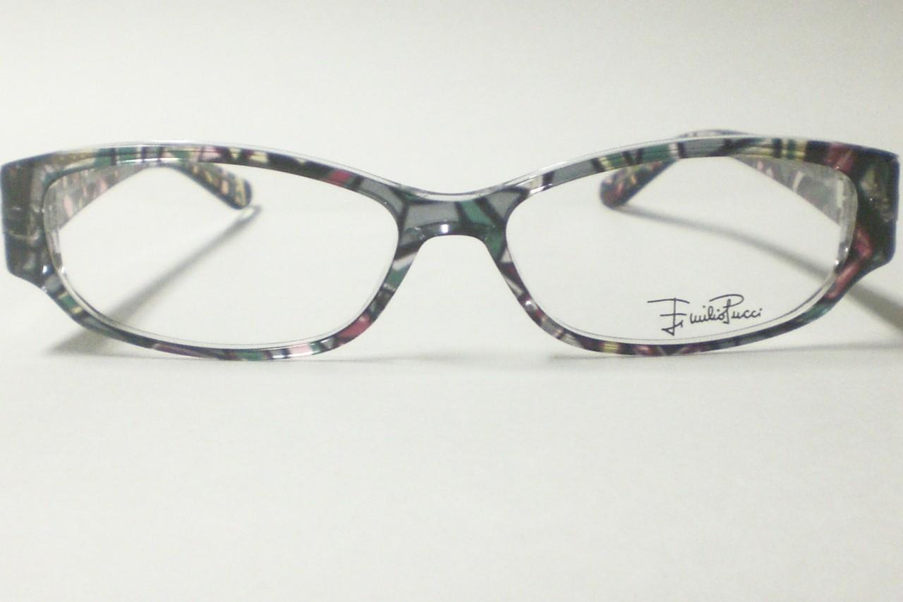 buy designer eyeglasses online  new eyeglasses