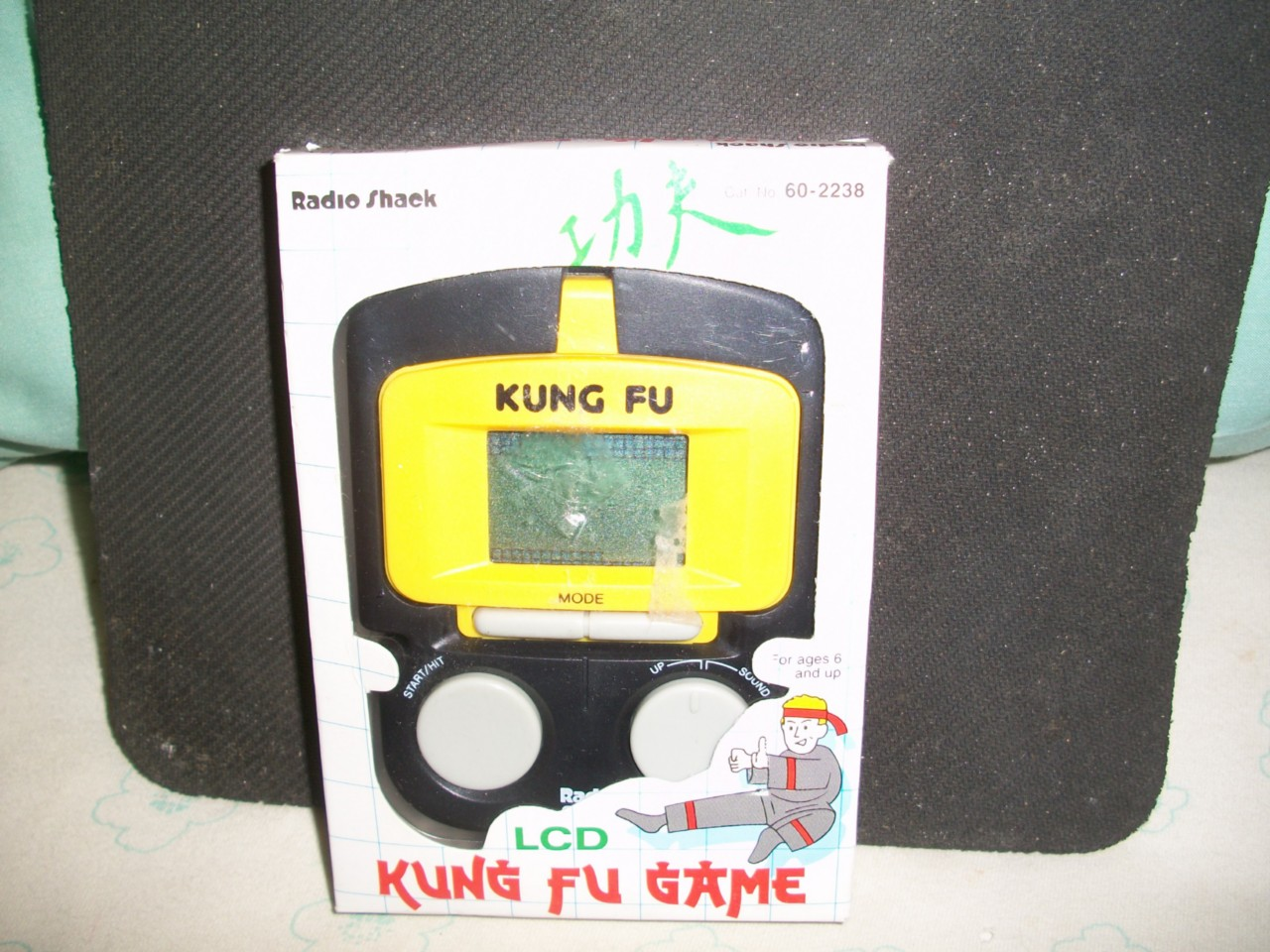 Radio Shack Toys For Boys : Handheld game lcd kung fu radio shack collectible