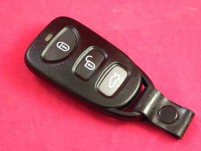 Key Fob Hyundai Genesis Forum
