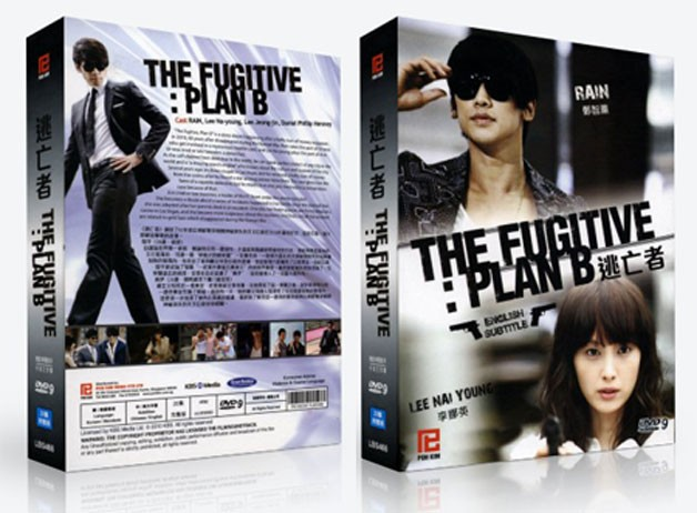 The Fugitive Plan B   *Premium Edition* Korean Drama DVD with Eng Sub