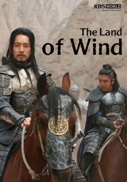 Kingdom Of The Wind   *Premium Edition* Korean Drama DVD with Eng Sub